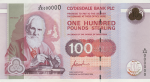 Clydesdale Bank - £100 Famous Scots Series